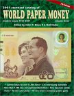 Standard Catalog of World Paper Money, Modern Issues 1961-2000