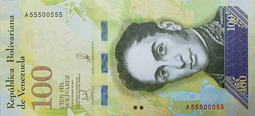 Banknote with Radar serial number, 6 digits of-a-kind serial number, binary serie, bookend serial number (2 digits) and bookend serial number (3 digits)