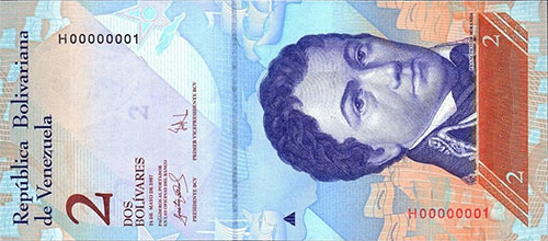 Banknote with 7 digits in-a-row serial number, binary serie and low serial number level 4