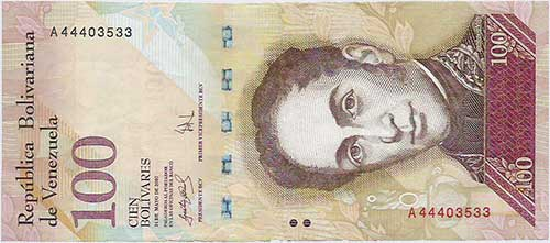 Banknote with low serial number