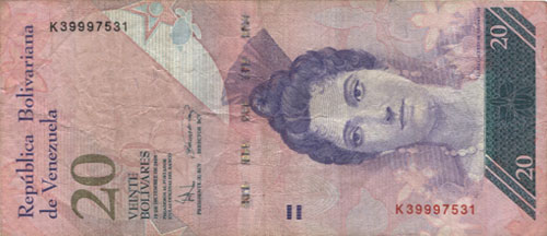 Banknote with high serial number level 2