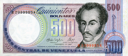 Banknote with high serial number level 3