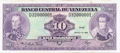 Banknote with 5 digits in-a-row serial number and low serial number level 4