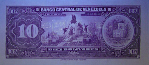 Piece bbcv10bs-ea07-c8 (Reverse, under ultraviolet light)