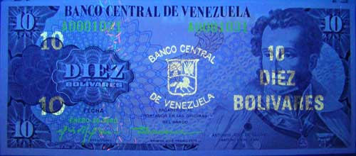 Piece bbcv10bs-fa01-a7 (Obverse, under ultraviolet light)