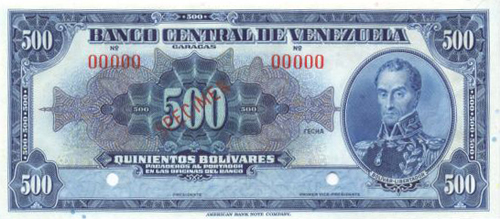 Piece bbcv500bs-aas (Obverse)
