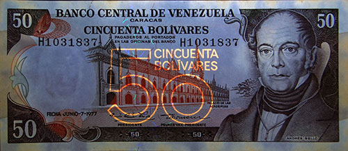 Piece bbcv50bs-ea04-h7 (Obverse, under ultraviolet light)