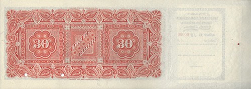 Piece bbdc30bs-aas2 (Reverse)