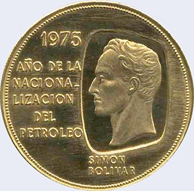 Piece mv500bs-aa01p (Obverse)