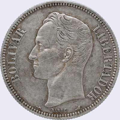 Piece mv5bs-ab02 (Obverse)