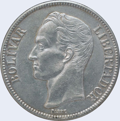 Piece mv5bs-ab14v2 (Obverse)